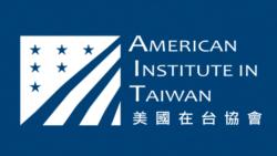 AIT:前美国众议院议长保罗.瑞安将率团出席台湾关系法40周年庆祝活动