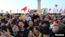 资料照:北京天安门广场观看升旗仪式的人群。(2018年10月1日)