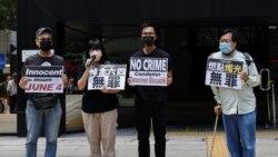黃之鋒等4名社運人士參與去年六四未經批准集結 判囚4至10個月