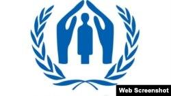 (UNHCR)