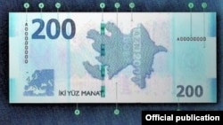 200 manatlıq