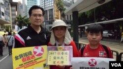 潘女士與丈夫及12歲的兒子參與遊行 (美國之音特約記者湯惠芸 拍攝)