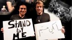 ترانه های ممنوعه و چهره های انقلابی راک اندرول ایرانی لس آنجلس