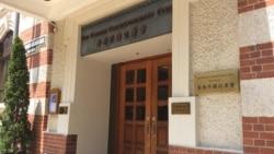 香港外国记者会和中国外交部驻港机构在角力