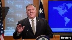美國國務卿蓬佩奧2020年9月2日在國務院記者會上。(路透社)