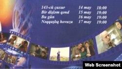 Bakıda İran Kinosu Günləri keçiriləcək