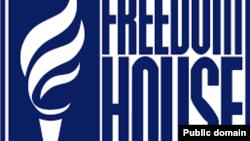 国际人权组织自由之家标识