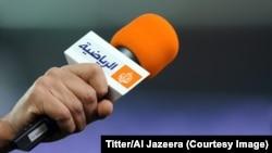 Un micro d'Al Jazeera
