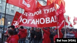 俄共去年紀念十月革命在莫斯科遊行,人們手舉支持久加諾夫標語。(美國之音白樺拍攝)