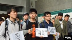 學民思潮召集人黃之鋒(左二)等多名成員及社運人士,到法院聲援被捕的學民成員林淳軒。(美國之音湯惠芸)
