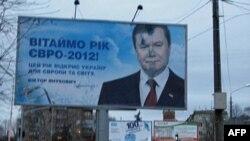 Українцям не сподобались привітання Януковича?