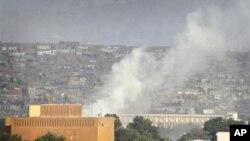 Birnin Kabul,ana kallon hayaki yana tashi sakamakon harin mayakan Taliban