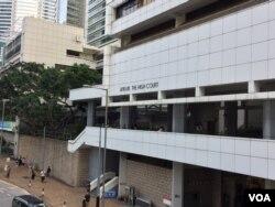 香港高等法院 (美国之音记者申华 拍摄)