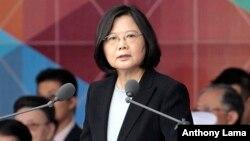 台灣領導人蔡英文定於1月12日到13日訪問薩爾瓦多。