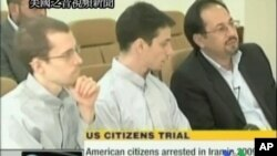 ایران نے امریکی ہائکرز کو رہا کردیا