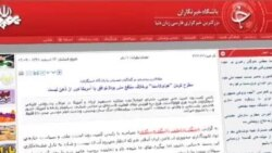 بروجردی: توافق ایران با آمريكا دور از ذهن نيست