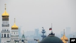 Vue du bâtiment du Sénat au Kremlin à Moscou, en Russie, le 1er novembre 2015.