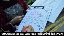 遊行人士寫聖誕卡支持在囚抗爭者 (攝影:美國之音湯惠芸)