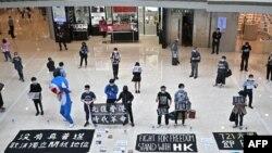 """約百位市民4月24日下午在中環國際金融中心商場(IFC)的中庭舉行""""和你lunch""""的抗議活動。(2020年4月24日)"""