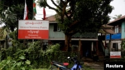 The Arakan National Party (ANP)
