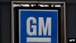 GM trả thêm trên 2,1 tỉ đô la nợ cho chính phủ