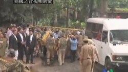 2011-09-07 美國之音視頻新聞: 印度稱首都爆炸是恐怖襲擊