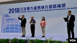 香港立法会九龙西补选民主派未能重夺分组点票否决权。(美国之音汤惠芸摄)