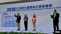 香港立法會九龍西補選民主派未能重奪分組點票否決權。(美國之音湯惠芸攝)