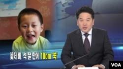 한국 '채널A' 방송은 북한 꽃제비 출신 진혁 군의 한국 정착 이야기를 소개했다. '채널A' 방송 화면.