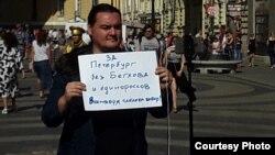 Один из организаторов акции Красимир Врански