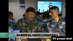 VOA连线(卡拉):南中国海军演后,中国在台湾海峡实弹演习