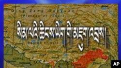 India China Border Talks & the 1914 Shimla Convention