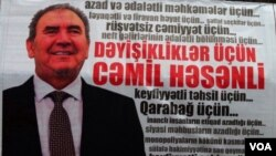Milli Şuranın prezidentliyə namizədi Cəmil Həsənlinin mitinqi