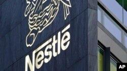 ຫ້ອງການສໍານັກງານໃຫຍ່ຂອງບໍລິສັດ Nestle ທີ່ຕັ້ງຢູ່ເມືອງ Vevey ປະເທດສວິດເຊີແລນ