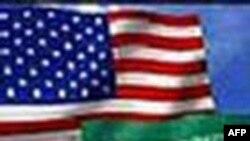 هیلای کیلنتون: ایالات متحده خواهان رابطه ای دیپلماتیک با ایران است که به مذاکرات منجر شود