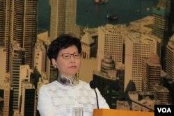 香港特首林郑月娥2019年6月15日宣布暂缓逃犯条例修法 (美国之音记者申华拍摄)