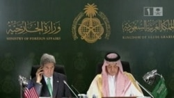 Kerry, Saudi FM Meet to Discuss Arming Syrian Rebels