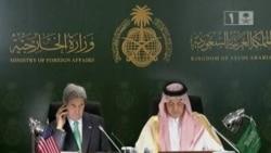 Kerry, Saudi FM Meet to Discuss Arming Syrian Rebels