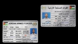 The Raqqa Media Center of the Islamic State group, which has been authenticated based on its contents and other AP reporting, released a photograph of the Jordanian military identity card of pilot Mu'ath Safi Yousef al-Kaseasbeh in Raqqa, Syria, Dec. 24,