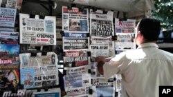 그리스 신문 1면을 장식한 총선 관련 기사들