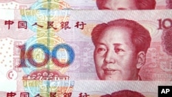 Chinese 100 yuan bank notes
