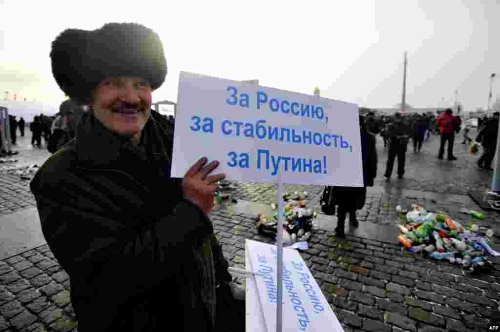Митинг на Поклонной: сторонники власти против «оранжевой заразы»