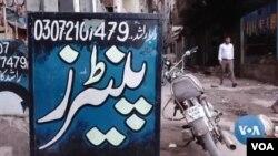 Para seniman di Pakistan menggunakan seni untuk menangkal ekstrimisme. (Foto: VOA)