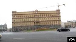 俄羅斯聯邦安全局辦公大樓
