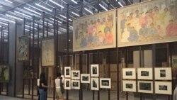 광복 70주년 기념 전시회 '소란스러운, 뜨거운, 넘치는'