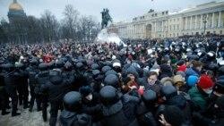 美國政府政策立場社論:美國譴責俄羅斯政府壓制和平集會權利