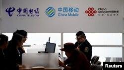 Tư liệu: Bảng hiệu China Telecom, China Mobile và China Unicorn tại Triển Lãm Quốc tế TQ ở Thượng Hải, ngày 5/11/2018. REUTERS/Aly Song