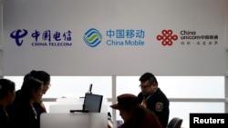 2018年11月5日在上海举行的中国国际进口博览会上显示的中国电信、中国移动和中国联通的标识。
