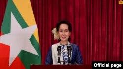 ႏိုင္ငံေတာ္အတိုင္ပင္ခံပုဂၢိဳလ္ ေဒၚေအာင္ဆန္းစုၾကည္-Myanmar State Counsellor Office