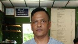 ABSDFဗဟိုေကာ္မတီဝင္ကုိ မတရားသင္းဆက္သြယ္မႈနဲ႔ စြဲခ်က္တင္ဖုိ႔ တရားရုံးဆုံးျဖတ္